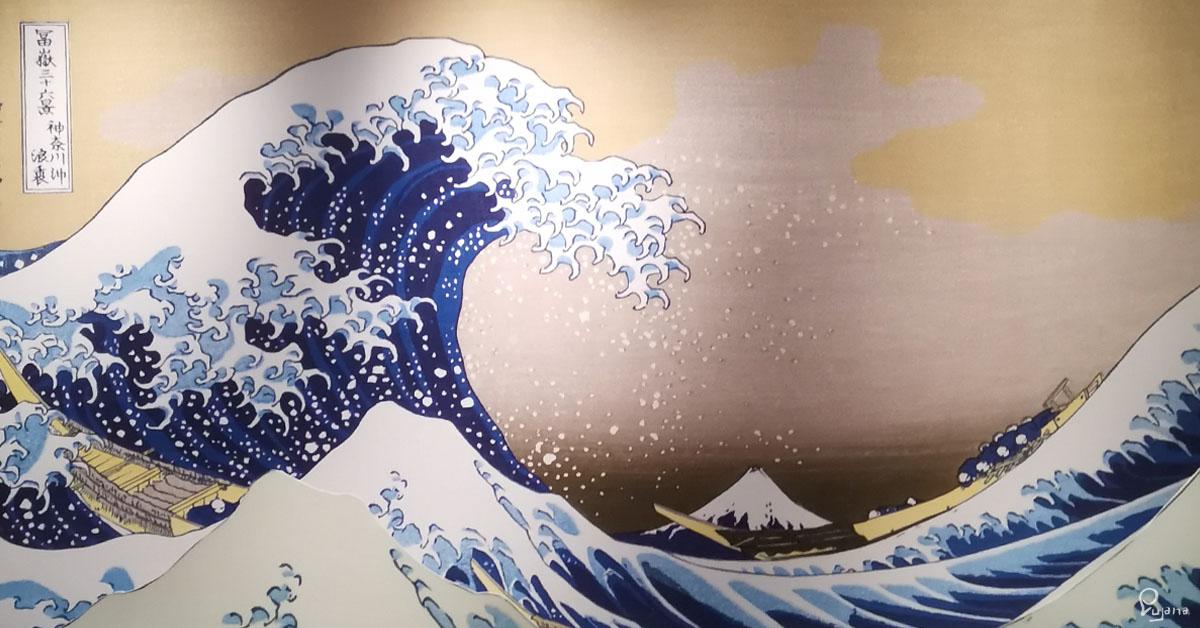Kyoto to Nagano, Part 11: Nagano, Hokusai-kan Museum