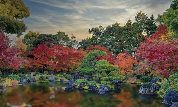 Kyoto, Fushimi, Jonangu Shrine (城南宮)