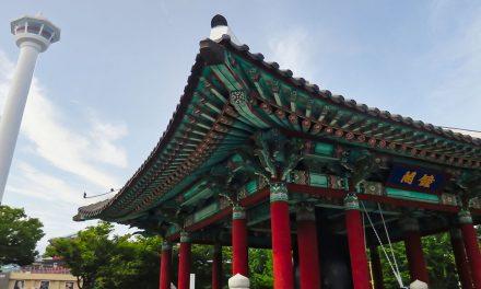 Korea, Busan, Jung-gu [Busan Trip Part 1]