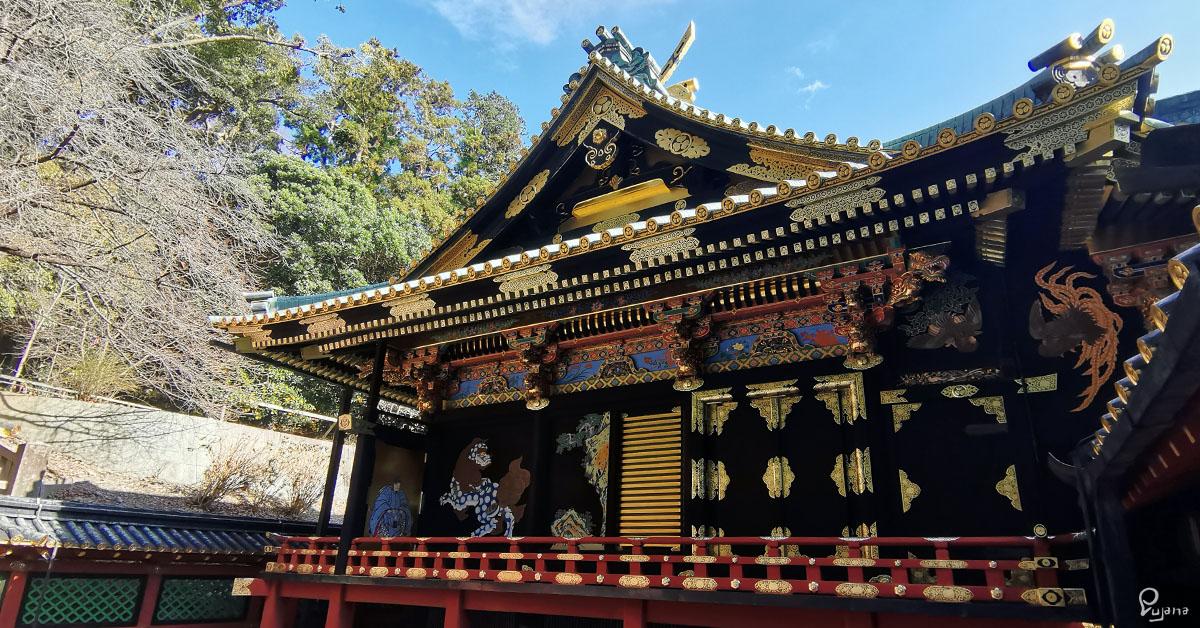 Kyoto to Nagano, Part 3: Shizuoka,  Kunozan Toshogu