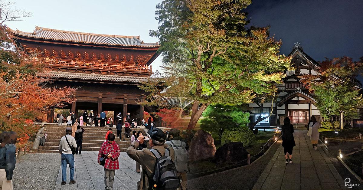 Kyoto, From Nanzen-Ji to Kodai-Ji in Autumn (pass Shoren-in, Chion-in)
